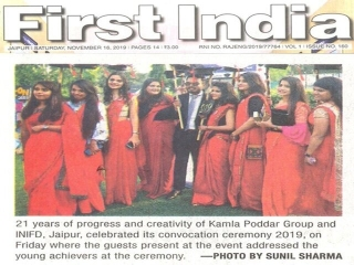 First-India-News